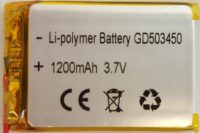 1200mah-battery